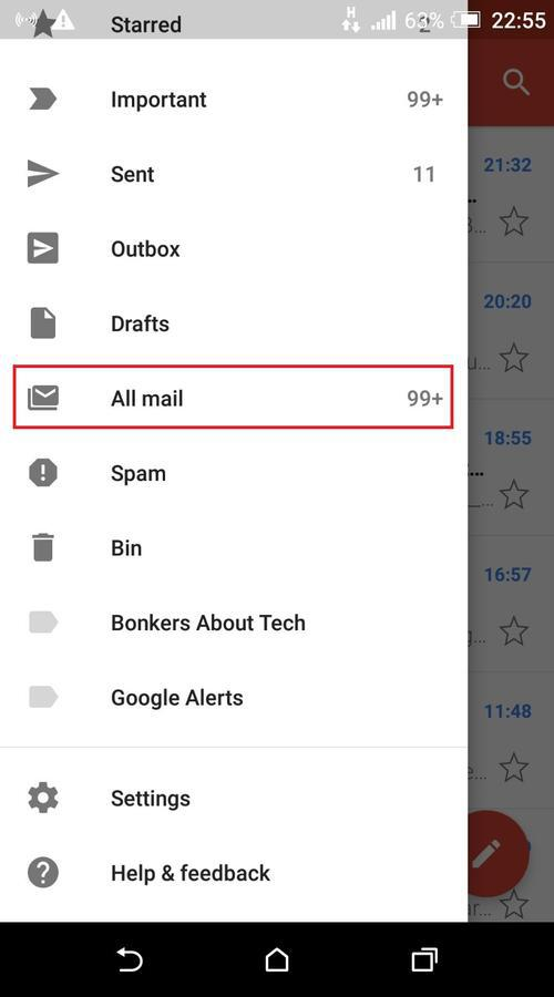 All email option Gmail app
